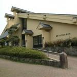 Buntaro Kato Memorial Library