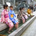Fureai-no-yu (Footbath)
