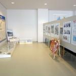 Displays & Events