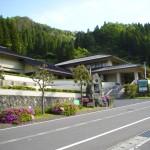 Refresh Park Yumura