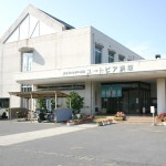 Utopia Hamasaka (Public bathhouse)