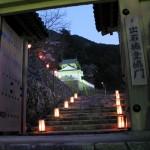 出石さくらまつり(夜桜)
