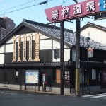 まち歩き全景写真26_(○)